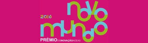 premio-inovac%cc%a7a%cc%83o-ageas-novo-mundo_acegis